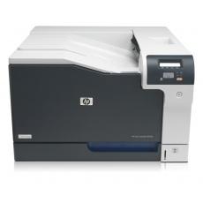HP Color LaserJet Professional CP5225 (A3, 20/20 ppm A4, USB 2.0)